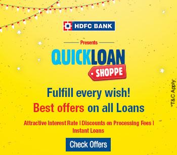 HDFC Bank Branch in Bhavani, Erode 638301